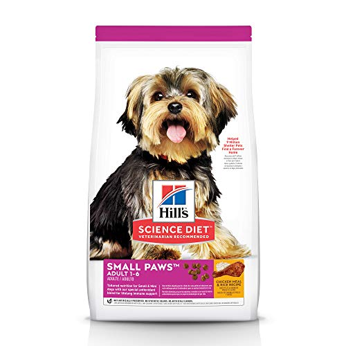 2. Hill's Science Diet Dry Dog Food